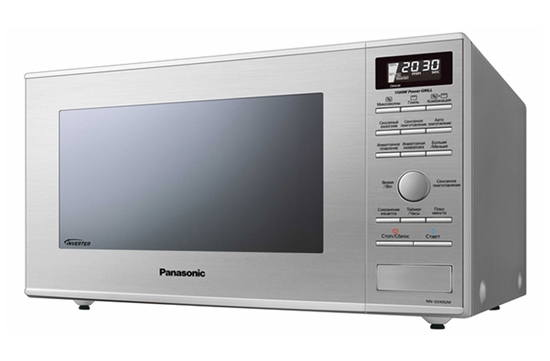 Panasonic 220v 31l Microwave Oven With Grill 220 240 Volt Non Usa For