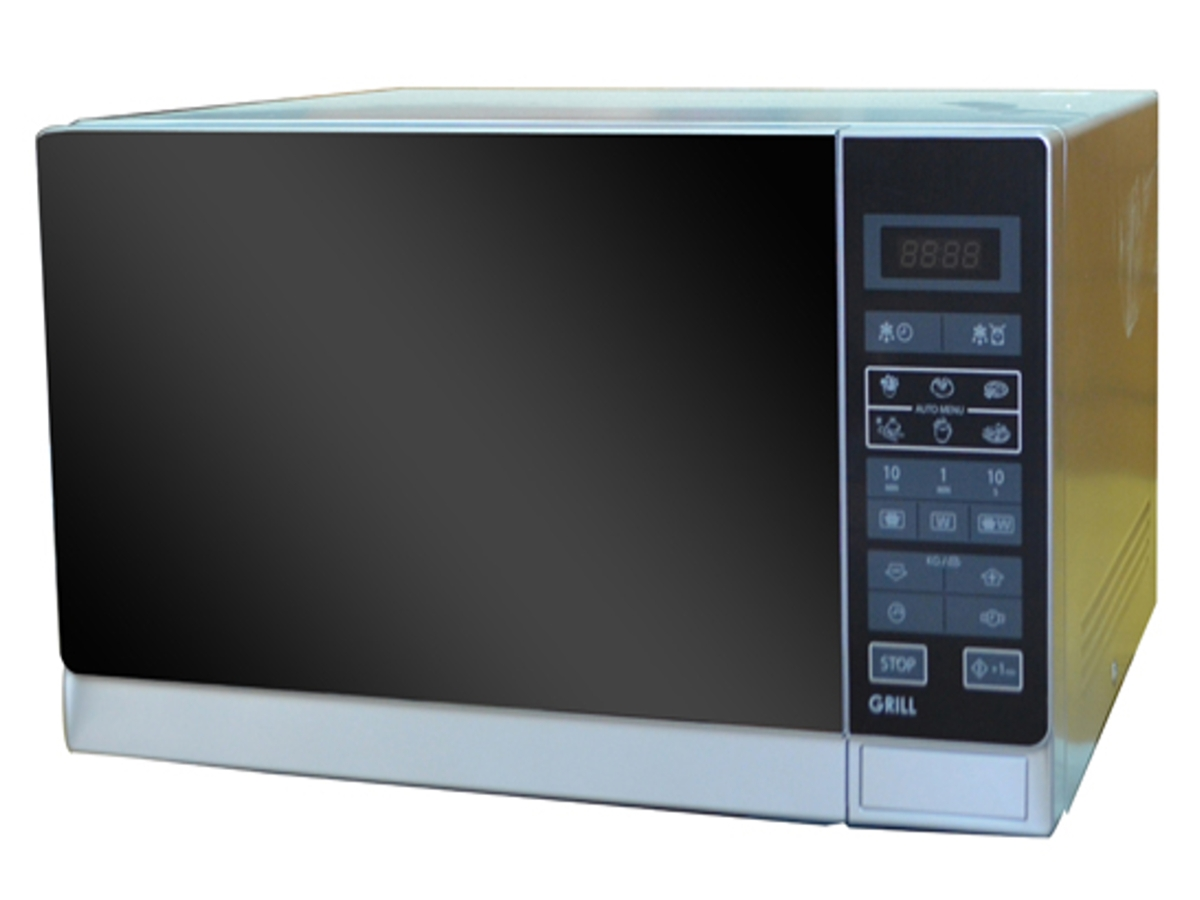 Sharp R-75MTS 220 Volt 25L Microwave Oven with Grill